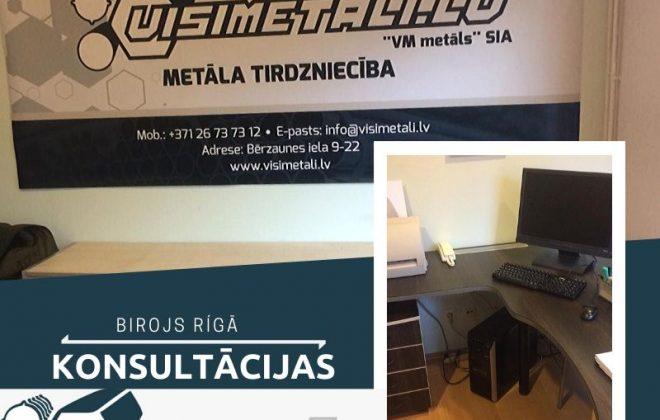 vmmetals-birojs-riga